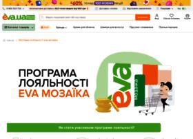 mozayka.com.ua
