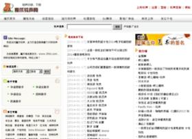 mozhao.net
