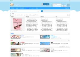 mozhua.net