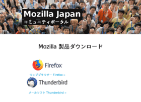 mozilla-japan.org