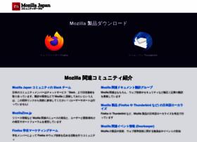 mozilla.jp
