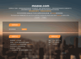 mozoe.com