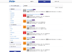 mp.ashisuto.jp