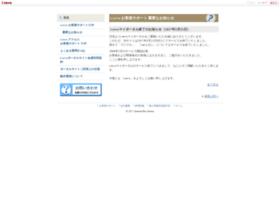 mp.i-revo.jp