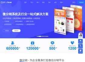 mp.wxfenxiao.com