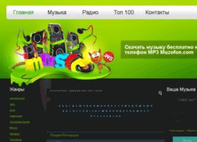 mp3-muzofon.ru