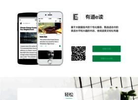 mp3.youdao.com