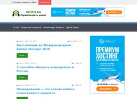 mp3biz.ru