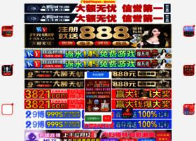 mp3ruler.com