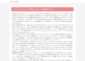 mp3top40.net