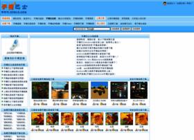 mpbus.com