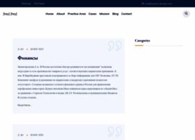 mpire-design.com