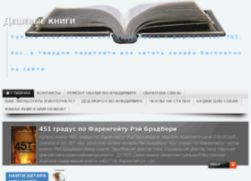 mpk071.ru