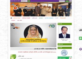 mpl.gov.bd