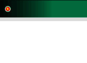mpo.emis.gov.bd