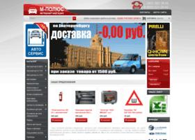 mpolus.ru