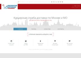 mpostman.ru
