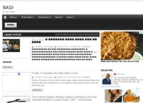 mppshe.blogspot.in