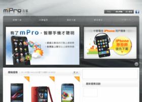 mpro.emome.net