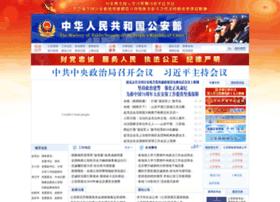 mps.gov.cn