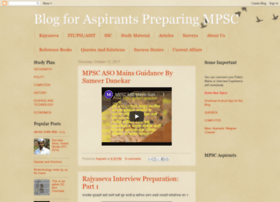 mpsc-aspirants.blogspot.in