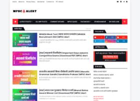 mpscalert.blogspot.in