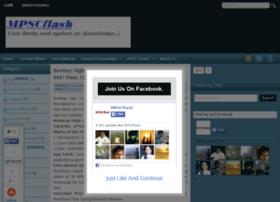 mpscflash.blogspot.in