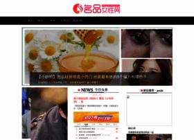 mpshow.com.cn