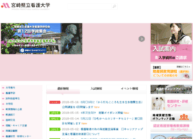 mpu.ac.jp