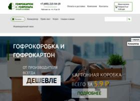 mpzp.ru