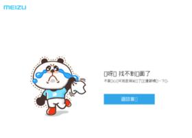 mq.meizu.com