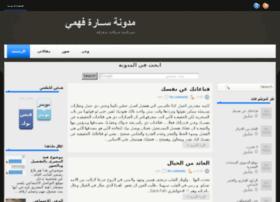 mqalatyy.blogspot.com