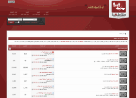 mqataa.com
