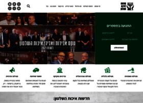 mqg.org.il