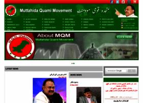 mqm.org