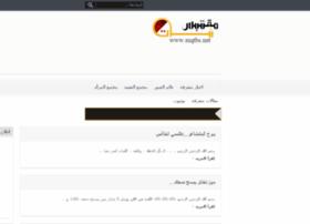 mqtbs.net