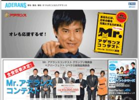mr-aderans.com
