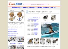 mr-coo.com
