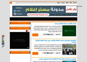 mr-e3lam.blogspot.com