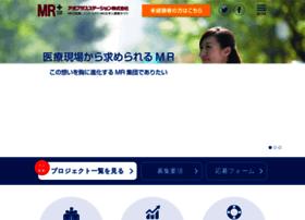 mr-plus.com