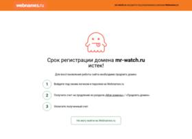 mr-watch.ru