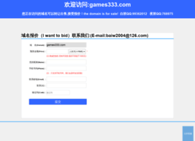 mr.games333.com