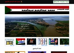 mrahim.com