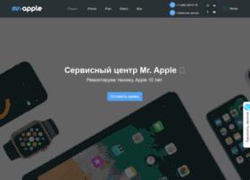 mrapple.ru