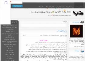 mrazimi.rozblog.com