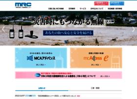 mrc.or.jp
