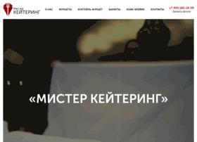 mrcatering.ru