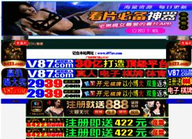 mrdiskon.com