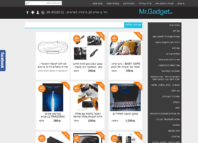 mrgadget.co.il