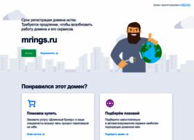 mrings.ru